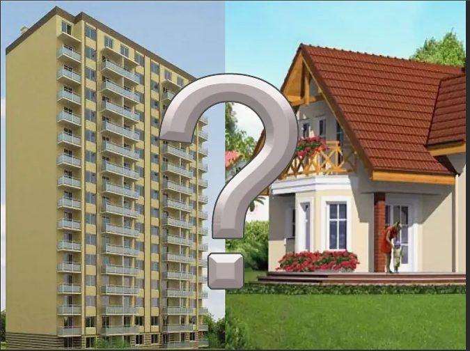 Дом или квартира: плюсы и минусы, отзывы жильцов
