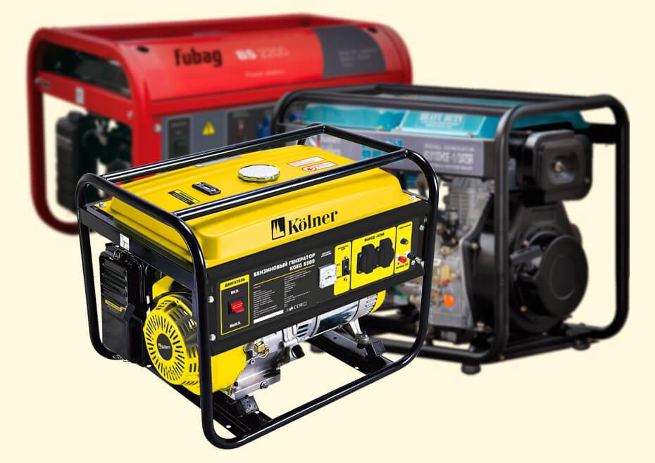 Как выбрать генератор для дома: подбор оптимальных параметров оборудования