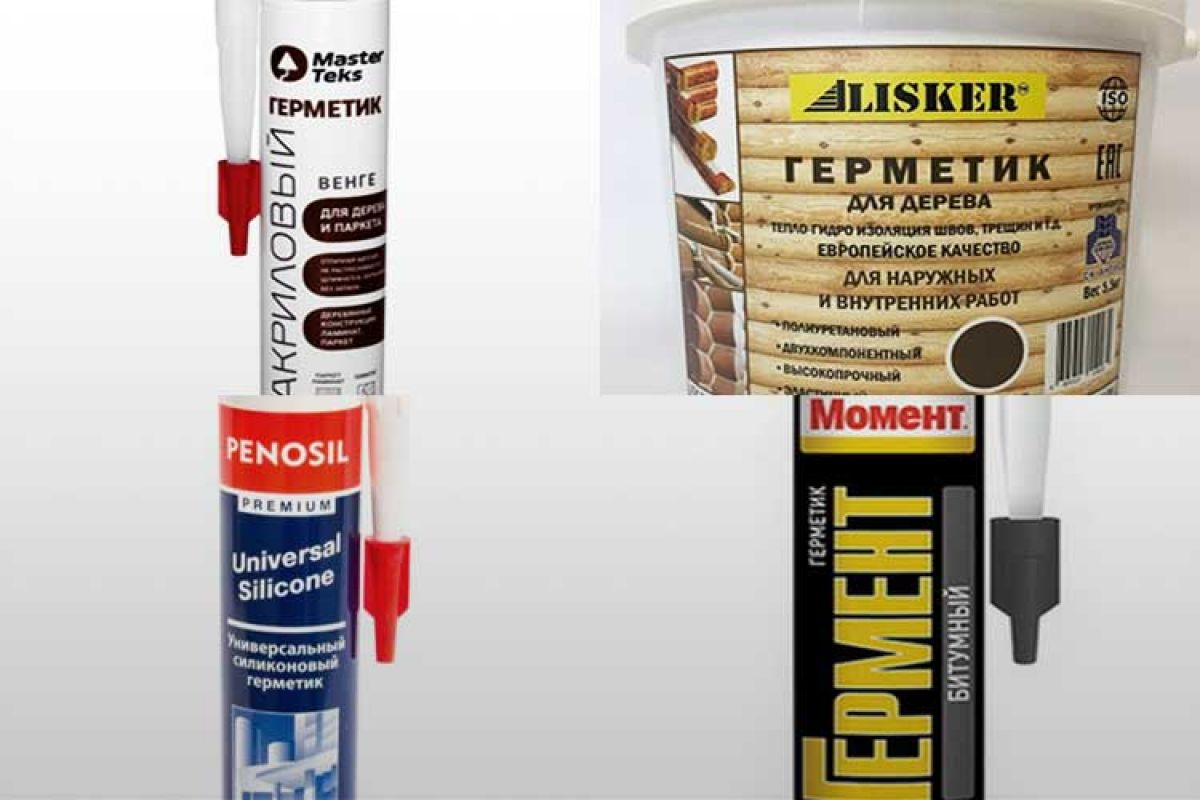 Особенности полиуретановых герметиков для наружных швов