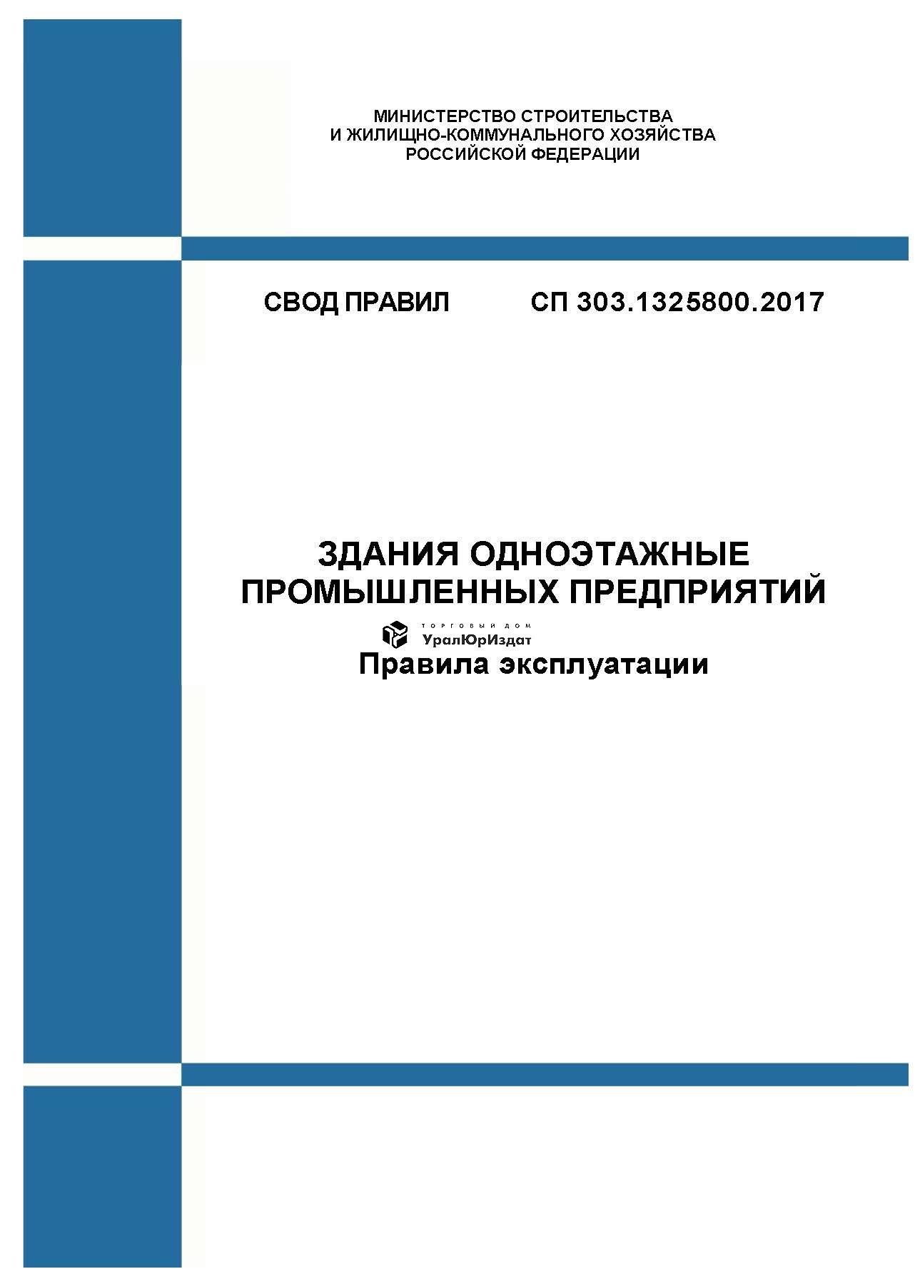 Правила и нормативы установки газового котла