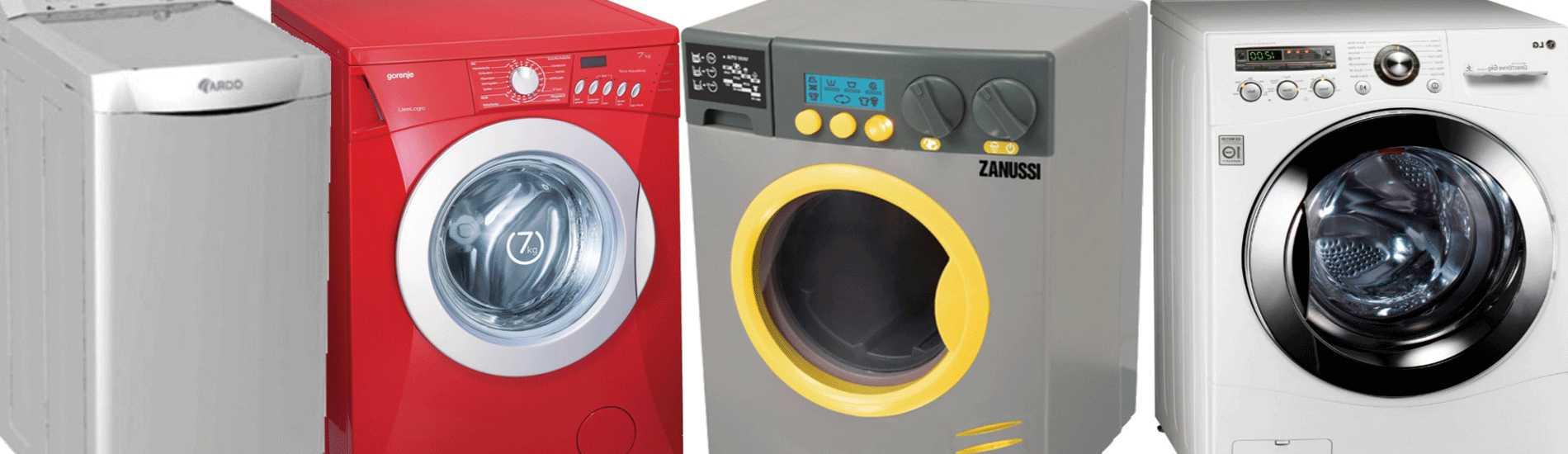 Описание режимов стирки в стиральной машины и сколько времени длится процесс