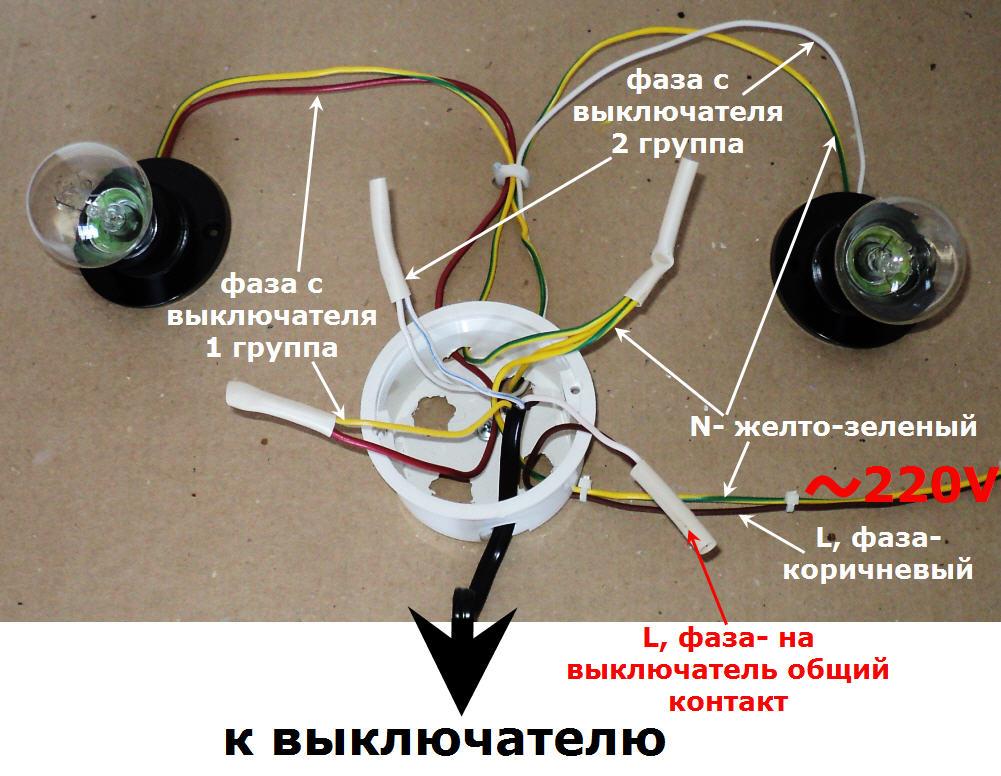 Все нюансы установки и подключения выключателей своими руками