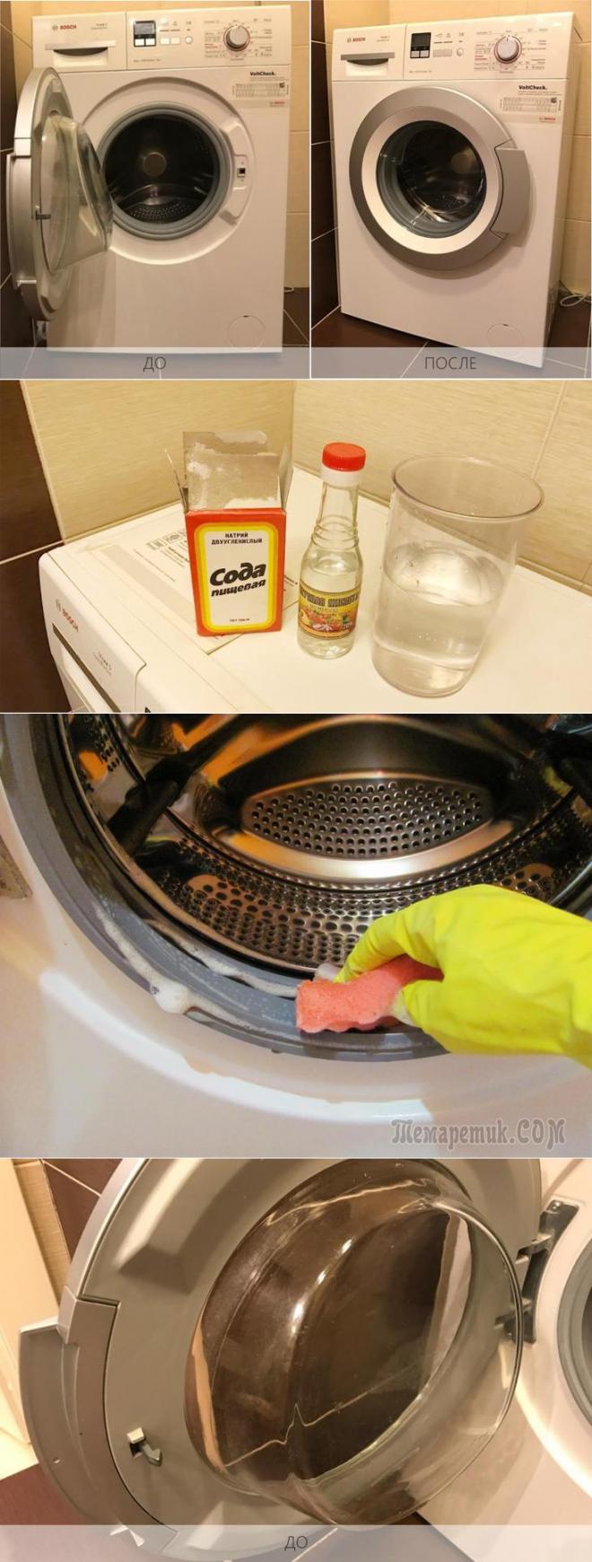 Как очистить стиральную машинку автомат от накипи лимонной кислотой