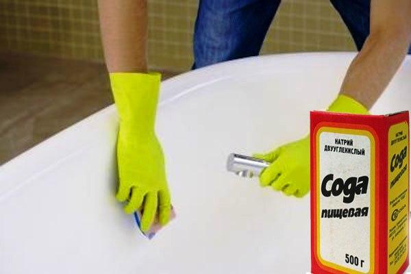 Чем чистить акриловую ванну в домашних условиях – эффективные и безопасные рецепты