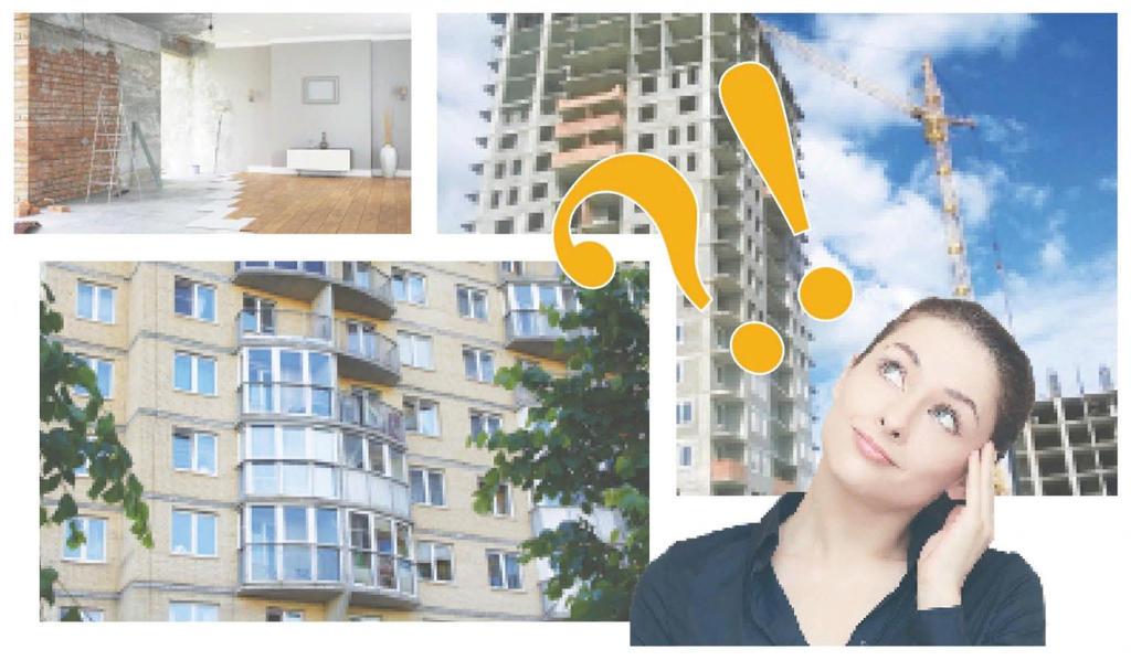 Какую квартиру лучше купить - вторичку или новостройку?