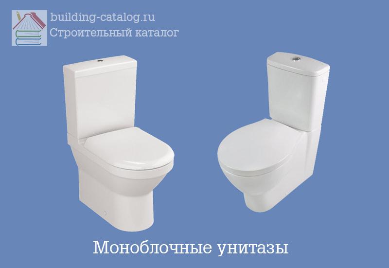 Гост 15167-93 изделия санитарные керамические. общие технические условия (с изменением n 1)
