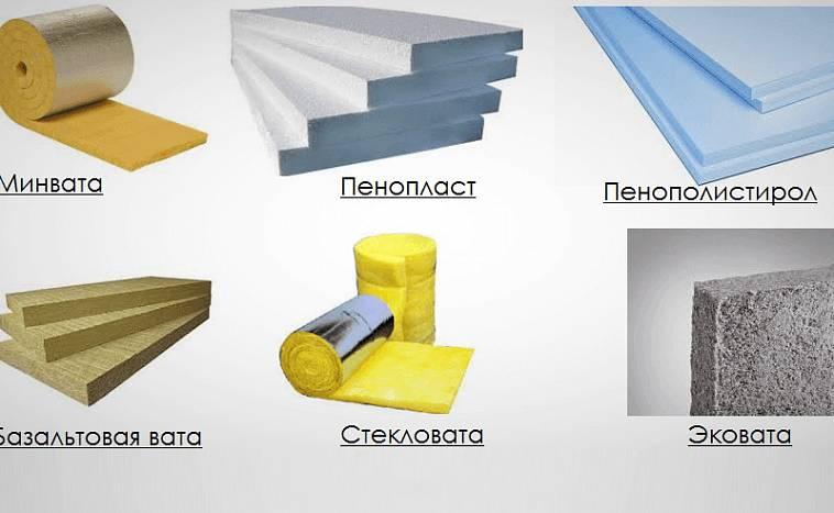 Пенополистирольные плиты: особенности материала, утепление наружных стен своими руками