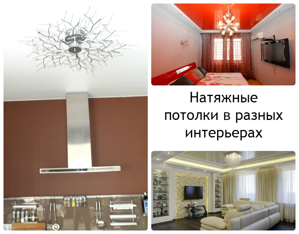 Натяжные потолки плюсы и минусы | советы специалистов