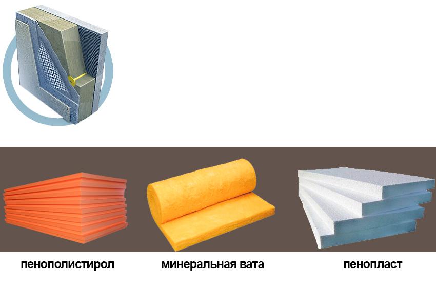 Что лучше минвата или пенопласт для утепления балкона