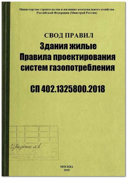 Требования и правила установки газового котла в частном доме