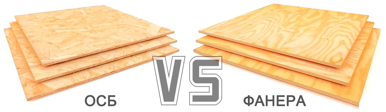 Что лучше: фанера или осб на пол?