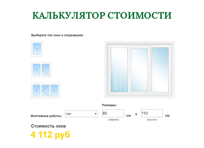 Какие бывают виды пластиковых окон - разложим все по полочкам. панорамные окна