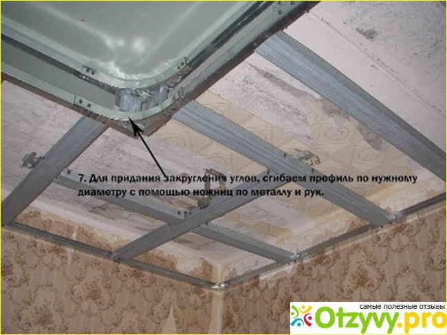 Подробная инструкция по созданию двухуровневых потолков из гипсокартона