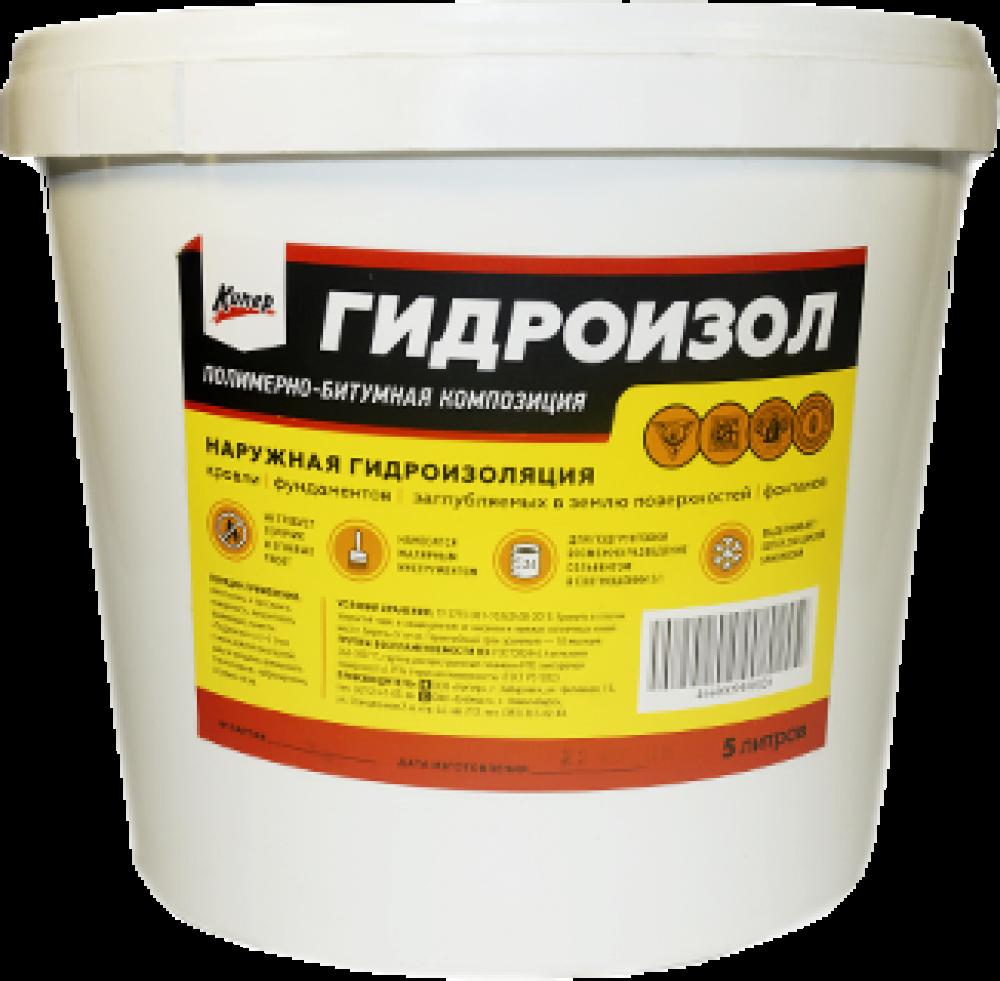 Гост 7415-86 гидроизол. технические условия (с изменением n 1)